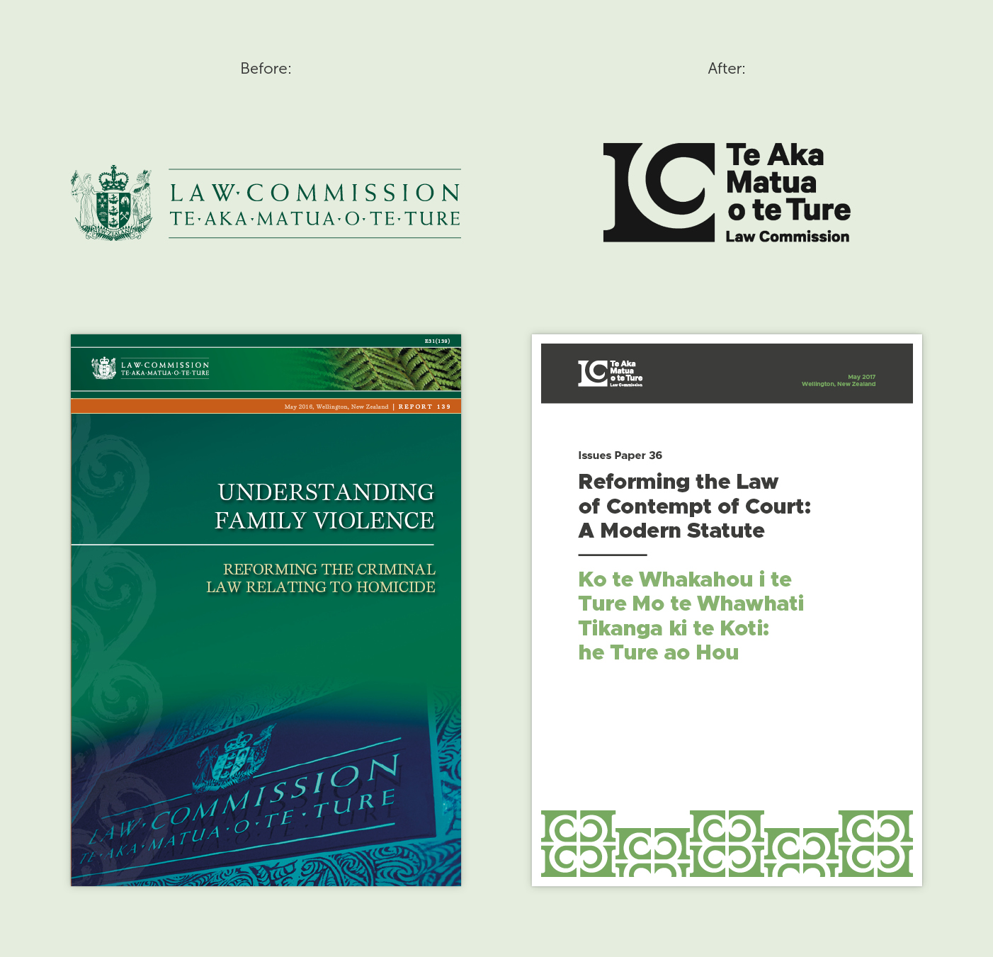 Law Commission brand before and after
